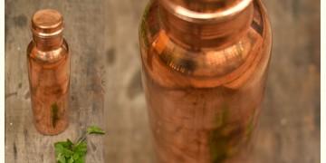 Pure Copper Water Bottle { 950ml }