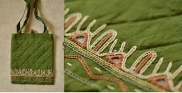 Treasure Trove ♠ Embroidered Bag ~ 18