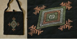 Treasure Trove ♠ Embroidered Bag ~ 21