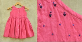 फुहार / Fuhar ✾ Kids Cotton Frock ✾ 9