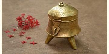 "Ahar ✽ Brass ~ Paan Daan { 5"" x 5"" x 6"" Small }"