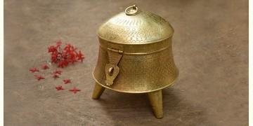"""Ahar ✽ Brass ~ Paan Daan { 7.8"""" x 7.8"""" x 8.2"""" Large }"""