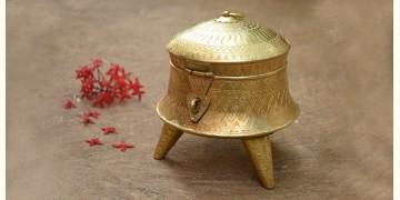 "Ahar ✽ Brass ~ Paan Daan { 7"" x 7"" x 7"" Medium }"