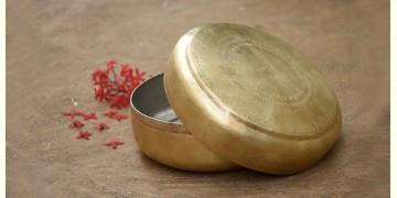 Ahar ✽ Brass ~ Kator Daan { Large }