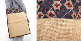 Getting carried away ~ Handmade Jute bag ~ 1