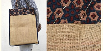 Getting carried away ~ Handmade Jute bag ~ 2