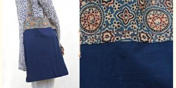 Getting carried away ~ Handmade Cotton Bag ~ 4