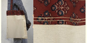 Getting carried away ~ Handmade Cotton Bag ~ 5