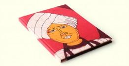 Batik Diary ~ Jalaram Bapu