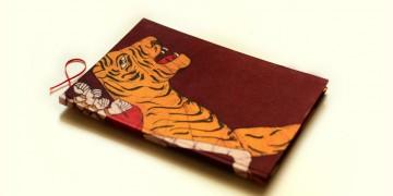 Batik Diary ~ Goddess Ambika