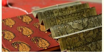 Diary &  Tala-pattachitra ( Das Aavtar-Kamasutra)