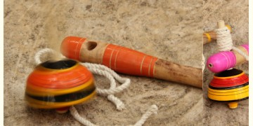 Kutch lacquer ~ Spinning Top - भमरडो { A }