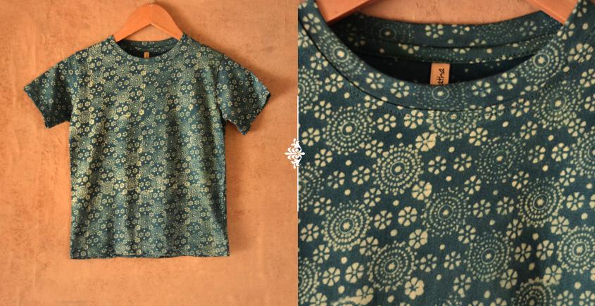 Vegetable Colors ✼ Ajrakh T-Shirt ( Kids ) - 1