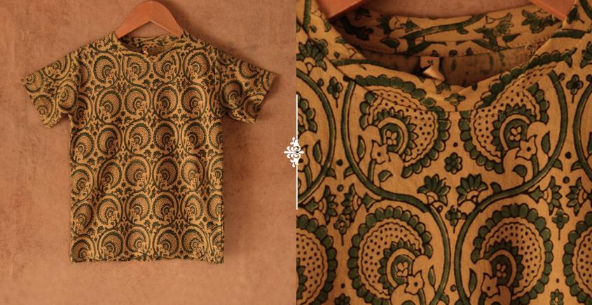 Floral carousels II ✼  Vegetable Colors Ajrakh T-Shirt ( Kids )