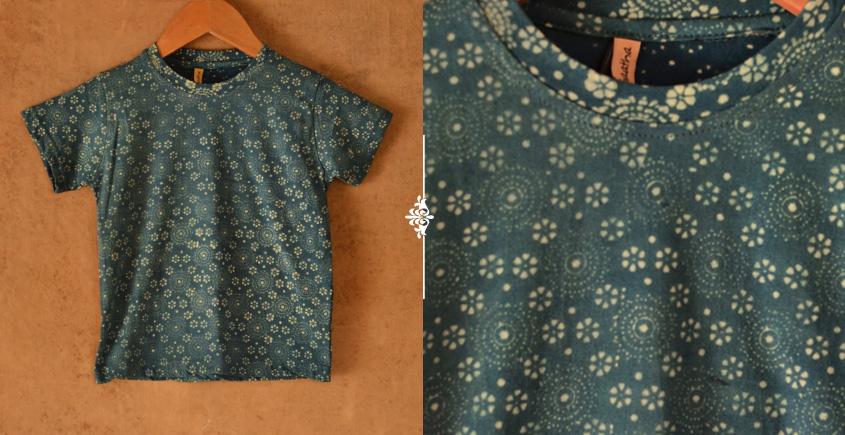 Vegetable Colors ✼ Ajrakh T-Shirt ( Kids ) - 7