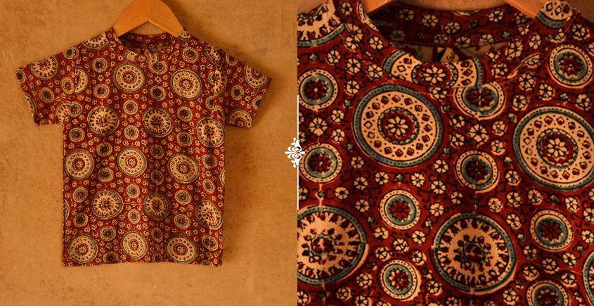 When autumns wondered I ✼ Vegetable Colors Ajrakh T-Shirt ( Kids )