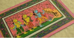 Pattachitra Painting ~ 1