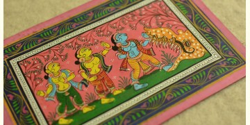 Pattachitra Painting ~ 1
