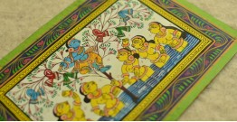 Pattachitra Painting ~ 2