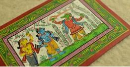 Pattachitra Painting ~ 3