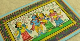 Pattachitra Painting ~ 4