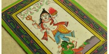 Pattachitra Painting ~ 9
