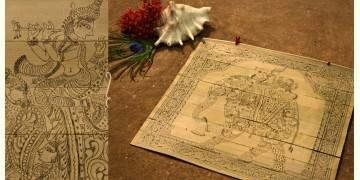 Sira ❧ Tala Pattachitra . Kandarpa Hathi ❧ 3