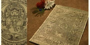 Sira ❧ Tala Pattachitra . Ganesha Story ❧ 4