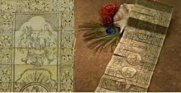 Sira ❧ Tala Pattachitra . Ganesha ❧ 13