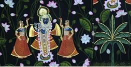 Kamal Talai Srinath ji ~ { 3 X 5 Feet}