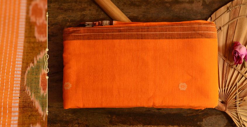 Cotton weaves ~ Ikat Saree { Haldi - 1 }