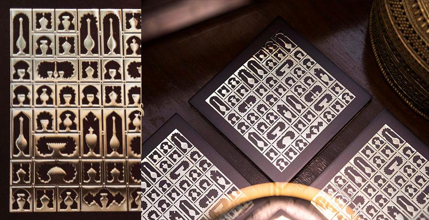 Karu ☘ Sheesh Mahal Coasters ☘ 9