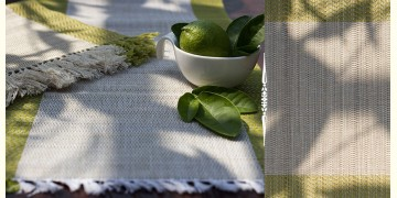 Madurkathi Placemats { 6 Placemats, 1 Runner } ~ 25