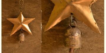 Jingles & Carrolls ~ Kutch metal bell { 19 }