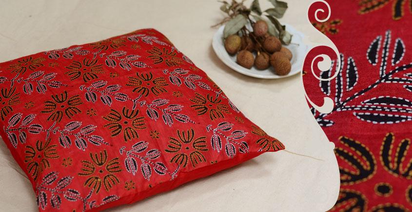 Kantha Cushion Cover - B (16 X 16 inch)