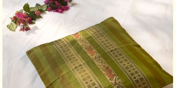 सौमनस | Saumanas ☘ Baluchari Cushion { 37 }  { 16 X 16 inch }