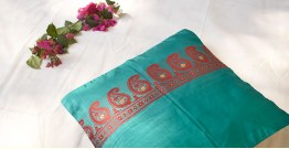 सौमनस | Saumanas ☘ Baluchari Cushion { 39 }  { 16 X 16 inch }