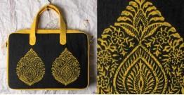 "LAPTOP BAGS 15"" ~ (Leaf)"