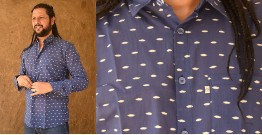 रंगरेज / Rangrez ❂ Block Printed . Fine Cotton Shirt ❂ 8