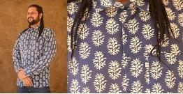 रंगरेज / Rangrez ❂ Block Printed . Fine Cotton Shirt ❂ 15