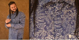 रंगरेज / Rangrez ❂ Block Printed . Fine Cotton Shirt ❂ 26