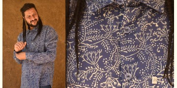 रंगरेज / Rangrez ❂ Block Printed . Fine Cotton Shirt ❂ 26