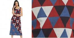 Ireene ✥ Block Printed . Dress ✥ 4