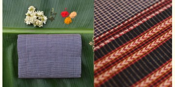 भोर ⚘ Gomi Teni Cotton Sarees ⚘ E