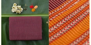 भोर ⚘ Gomi Teni Cotton Sarees ⚘ K
