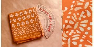 Chandni ✲ Handwoven Chanderi . Batik Saree ✲ 8