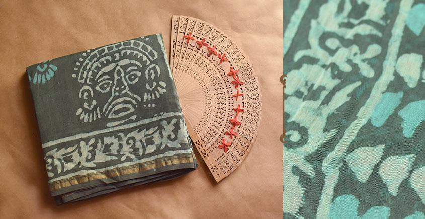 Chandni ✲ Handwoven Chanderi . Batik Saree ✲ 12