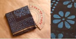 Chandni ✲ Handwoven Chanderi . Batik Saree ✲ 23
