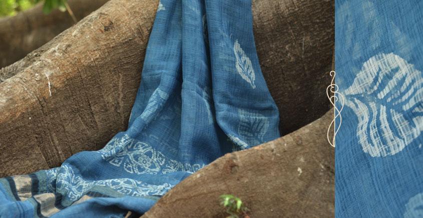 आबशार . Aabshaar ☘ Vegetable Color Chanderi Dupatta { 1 }