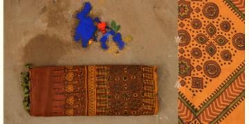 परवा ❋ Gajji Silk . Ajrakh Saree { w }